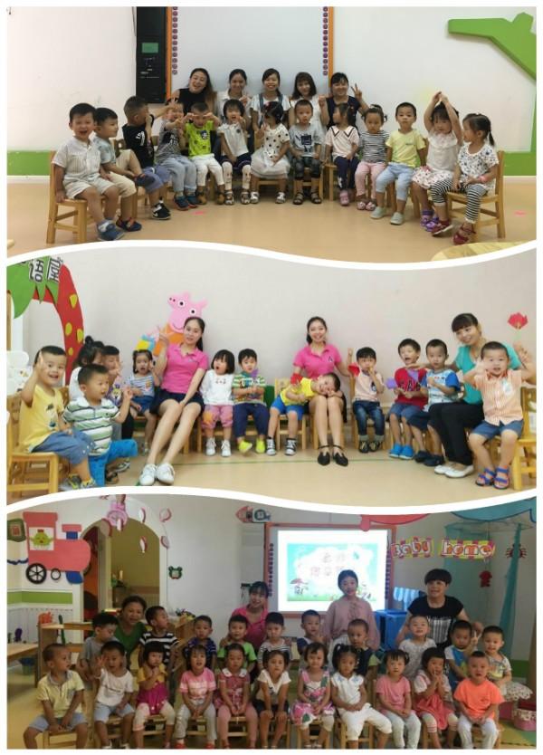 教师节之珍贵的礼物_成都市爱米贝儿幼儿园