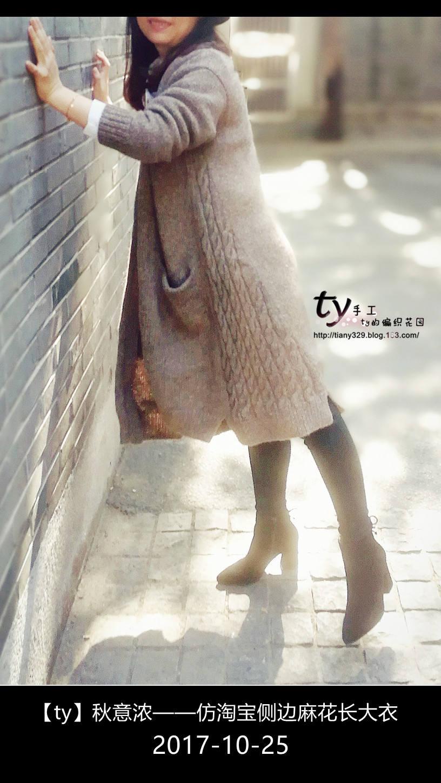 QQ图片20171025122042_副本.jpg