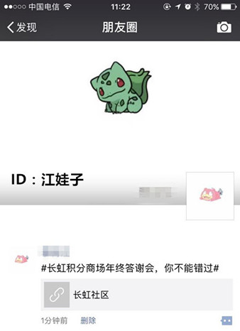 new image - qopef_副本.jpg