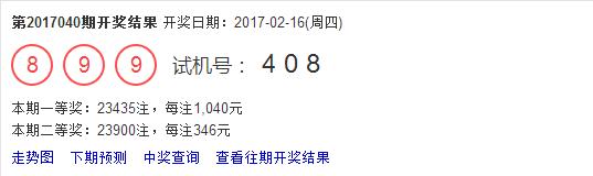 QQ截图20170217163950.png