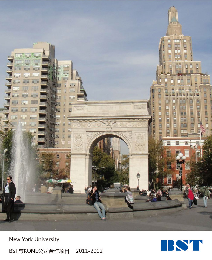 New-York-University.jpg