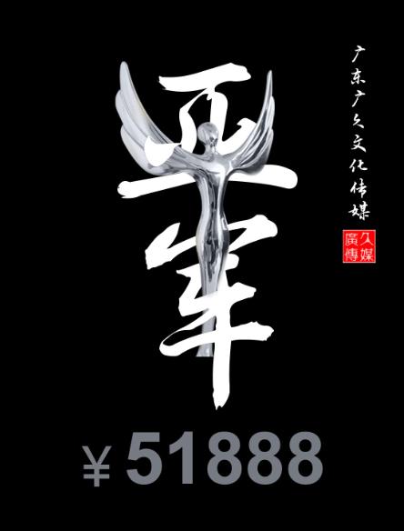 1497840679(1).jpg