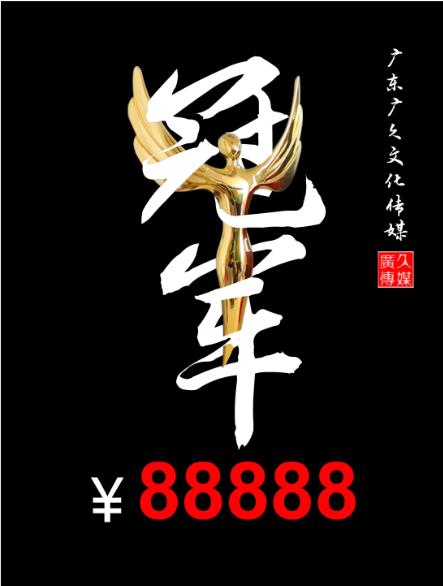 1497840647(1).jpg