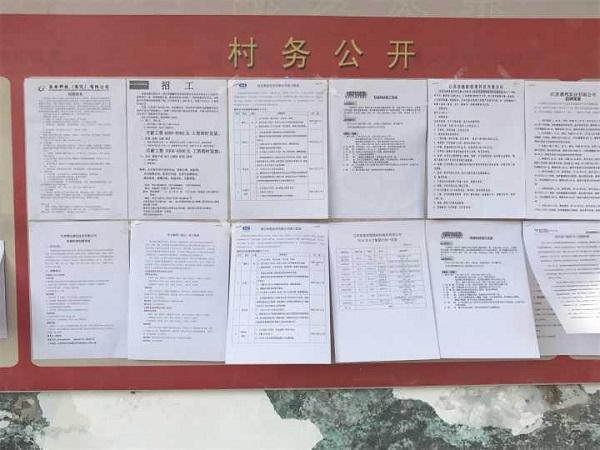 2018.2.9市农机局:就业春风吹进门 春节慰问暖心窝04.jpg