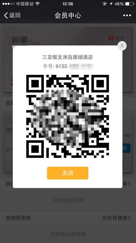 儲值卡-6_副本.png