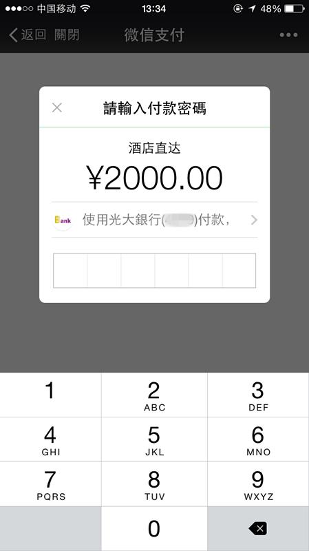 儲值卡-3_副本.png
