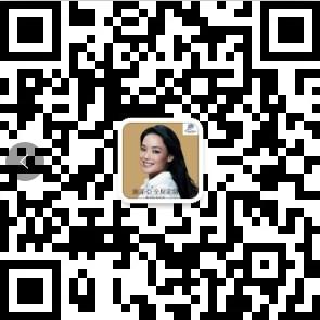 微信图片_20170704163144.png