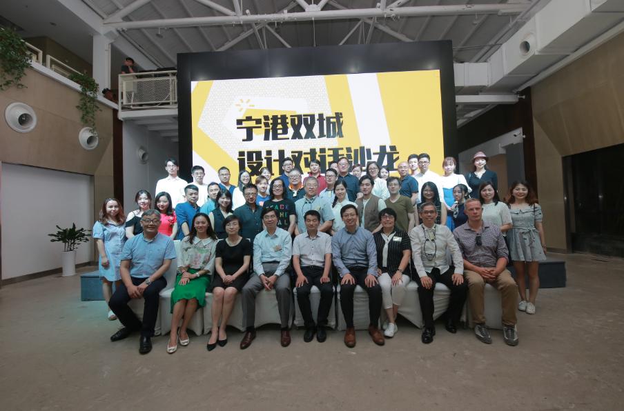 香港创意营商日•南京行程回顾