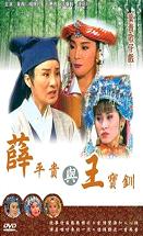台灣傳統5.png