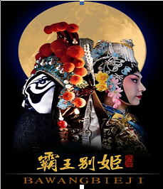 台灣傳統1.png