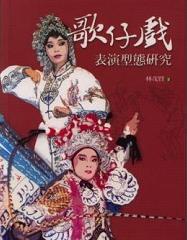 台灣傳統3.png