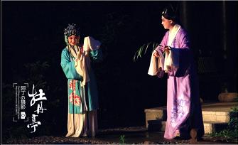 台灣傳統2.png