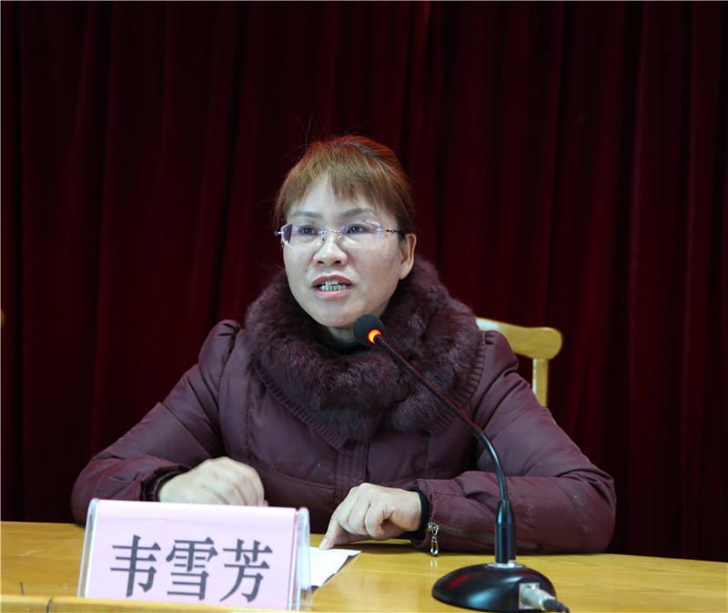 """县妇联主席韦雪芳就""""两癌""""救助工作提出要求.jpg"""