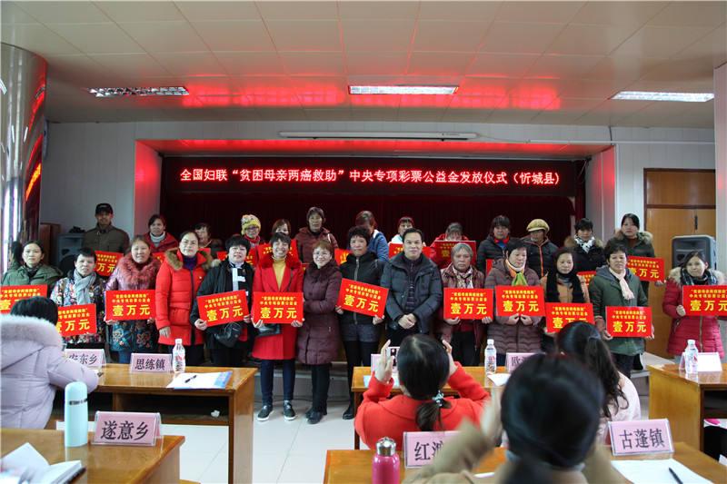 """忻城发放26万元救助金  助力""""两癌""""贫困.."""