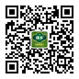 qrcode_for_gh_cce8c38c1d83_258.jpg