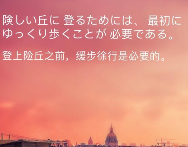 日语日语.jpg
