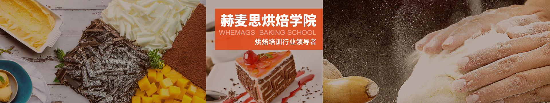 杭州亚博电竞app下载8机构