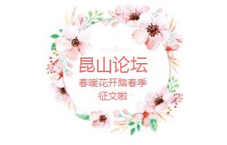 QQ圖片20190325113022.png