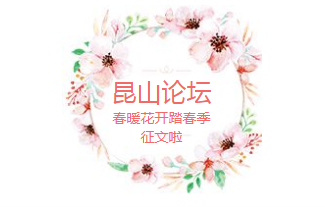 QQ图片20190325113022.png