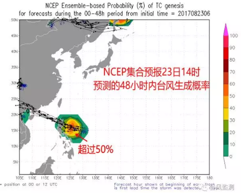 2017年第14号台风最新消息 或再次杀向华南