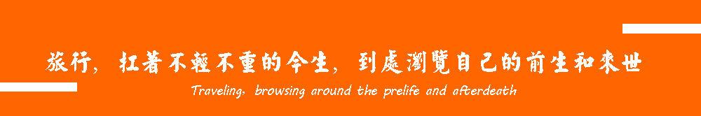 旅行句子2.jpg