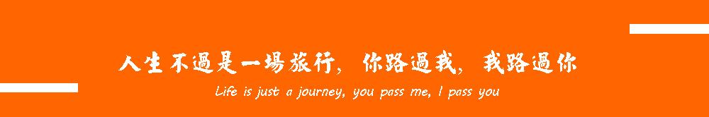 旅行句子3.jpg