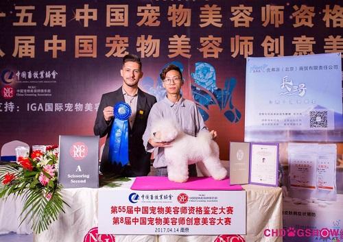 南京宠物美容师培训