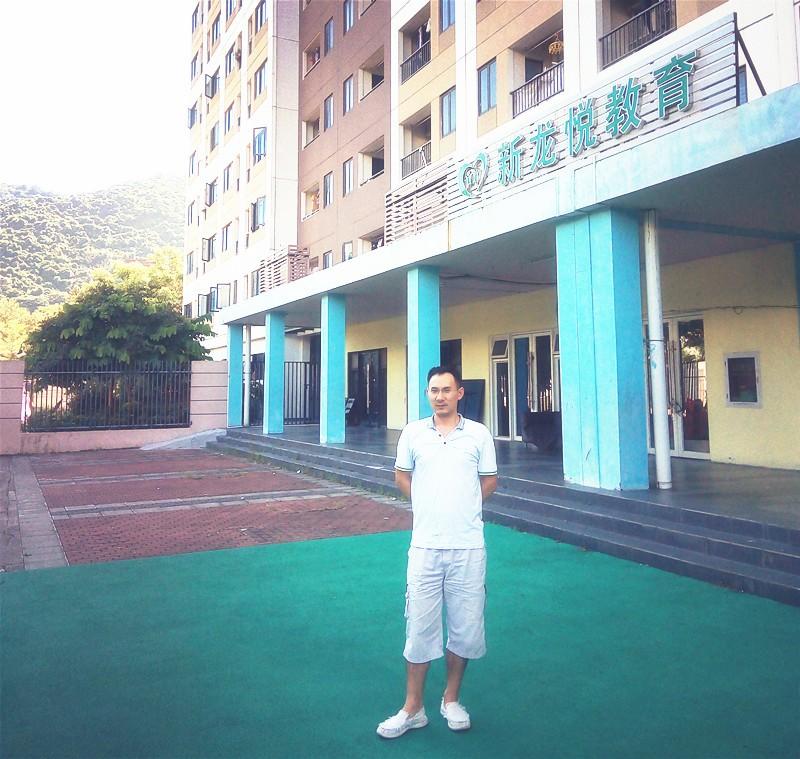 华中科技大学|华中科技大学校友会|深圳华中科技大学校友服务中心