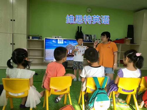 苏州少儿英语培训班