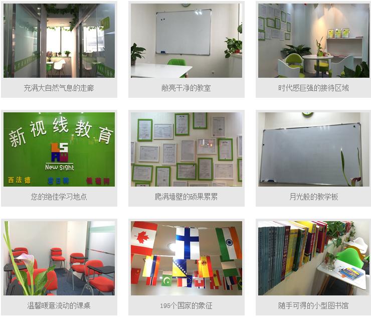 南京阿拉伯语培训