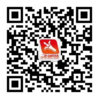 圣剑网络二维码.jpg