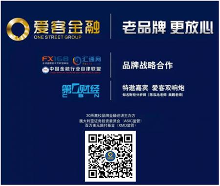 永利皇宫登录系统3.png