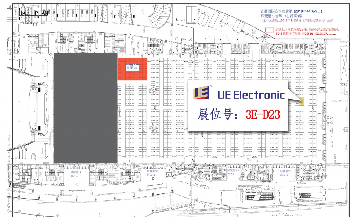 Hall 3 floor plan香港灯展 (For Exhibitor).jpg