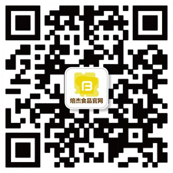 焙杰公司(官网二维码、微信订阅号二维码)-200x200-03.jpg