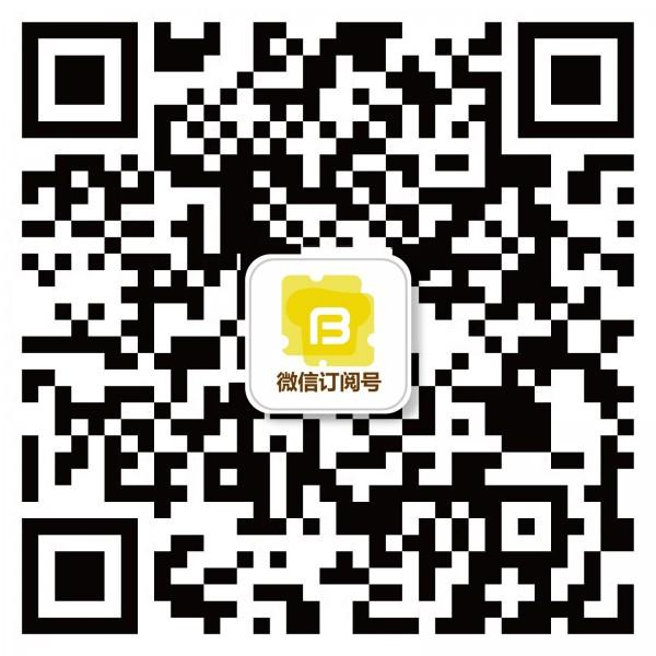 焙杰公司(微信订阅号二维码)-200x200_画板4.jpg
