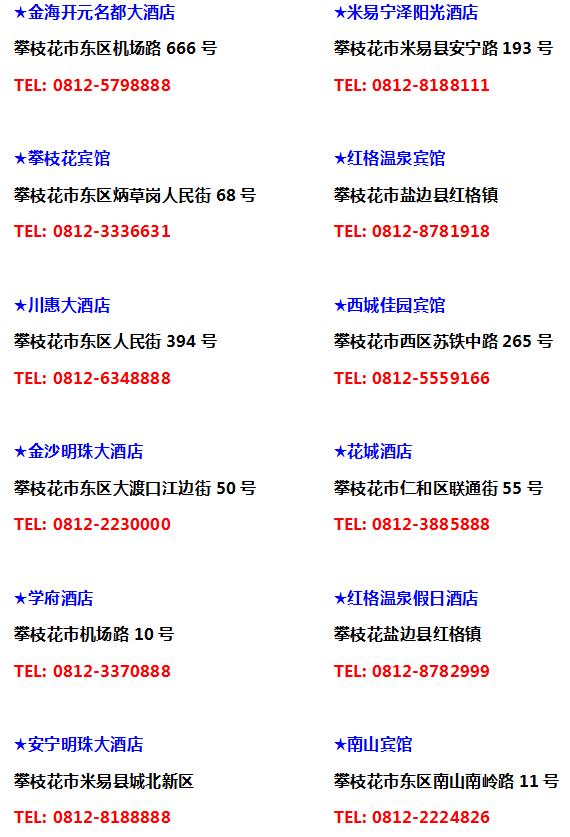 filehelper_1489629662295_40.png