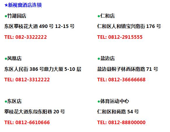 filehelper_1489629830287_56.png