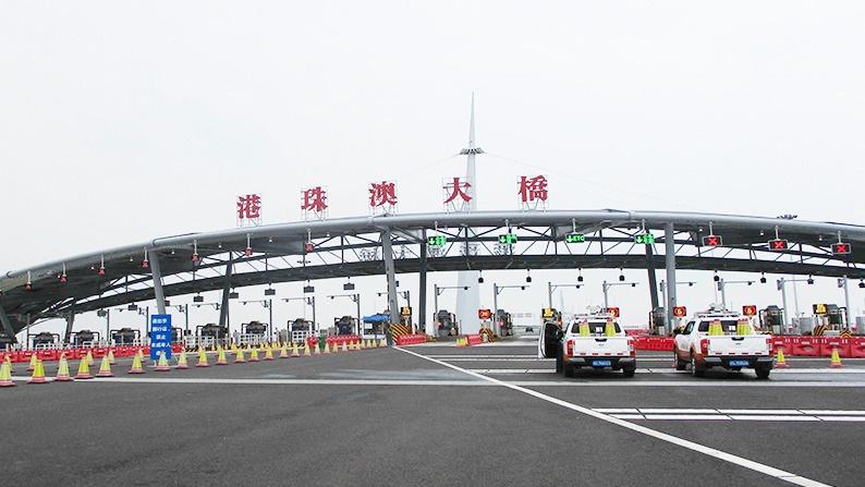 港珠澳大桥.jpg