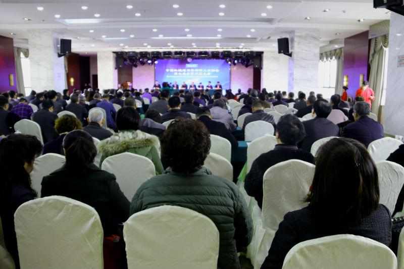 热烈祝贺中国机械通用零部件协会第七届会员代表大会胜利召开