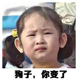 u=3409838001,3286014810&fm=27&gp=0.jpg