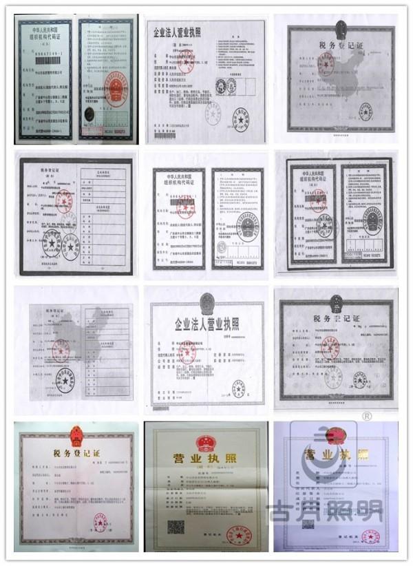 """颠覆传统消防应急电源""""东君3+1+1"""""""