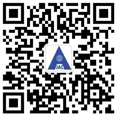 JAC微信客服二维码.png