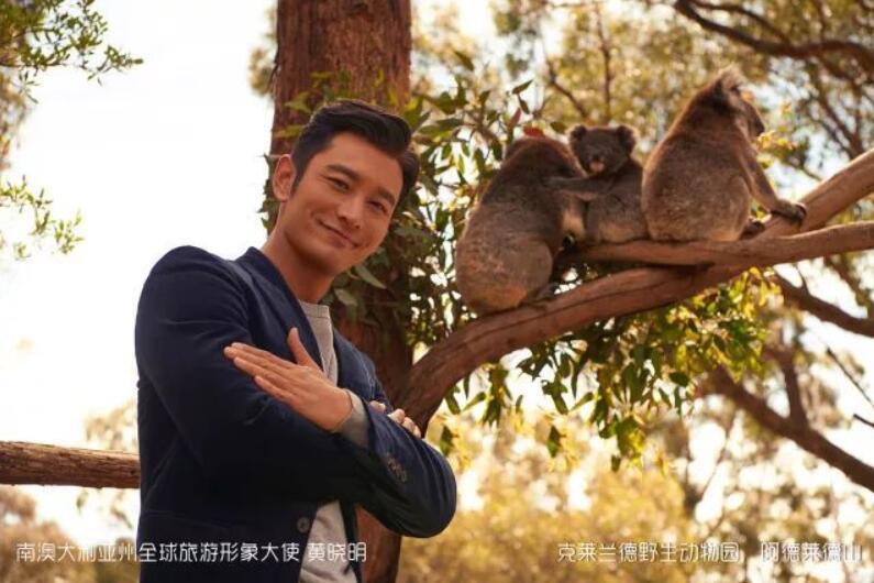 黄晓明在动物园.jpg