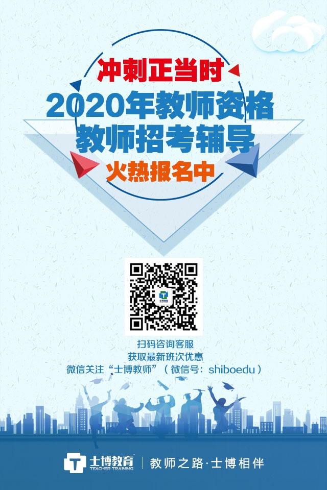 临沂2020大图(官网用).jpg
