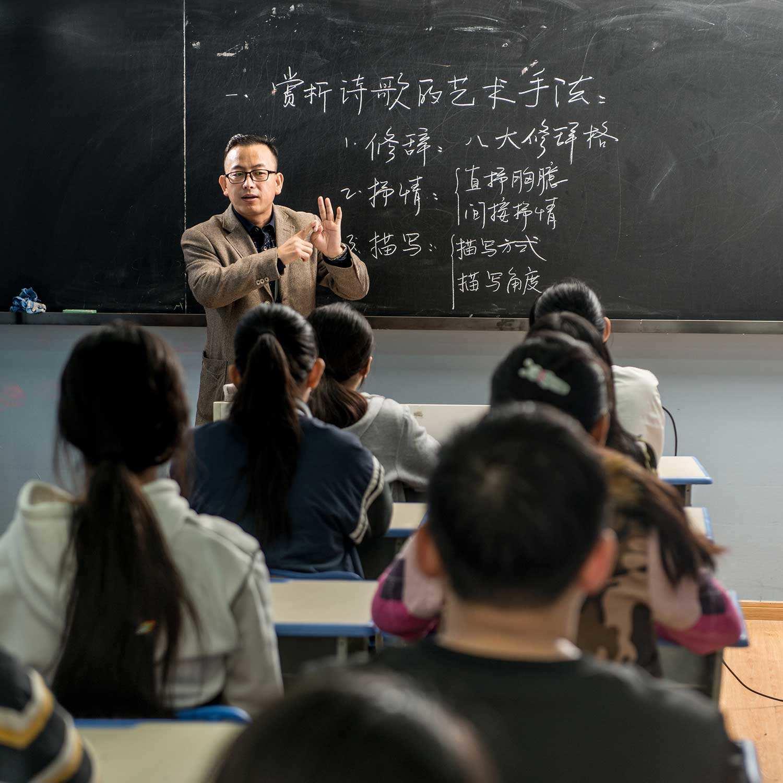 艺考生文化课集训地