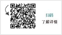 QQ图片20170612095244.png