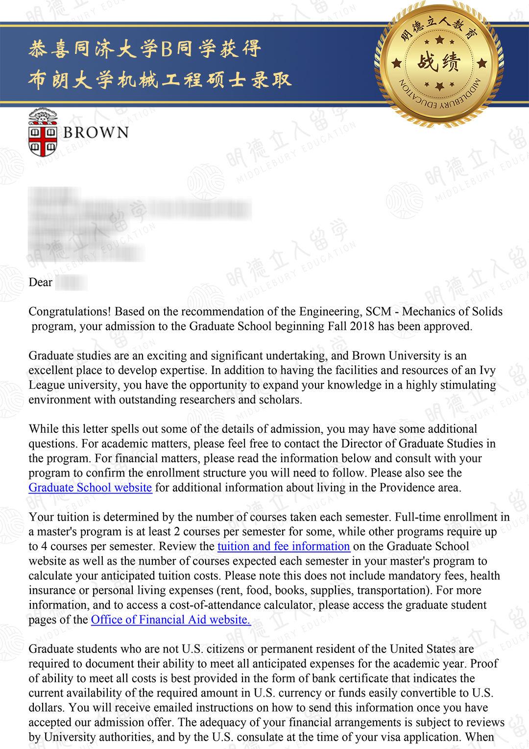 0309布朗大学.jpg