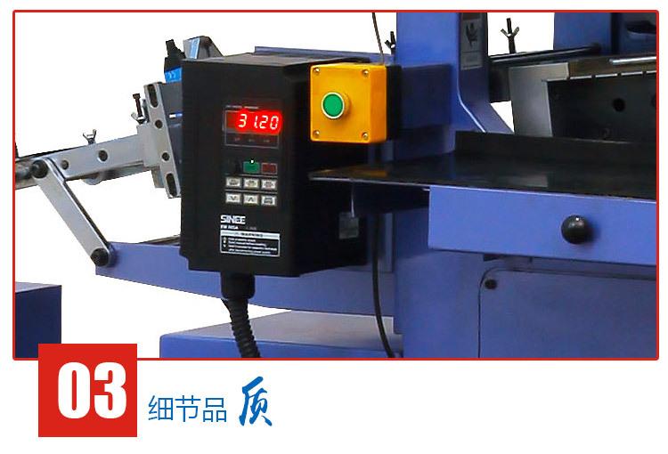 不干胶商标印刷机电机