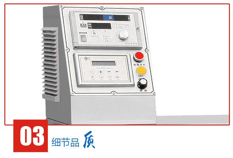 不干胶全轮转商标印刷机伺服电机