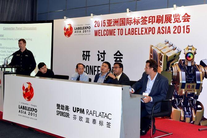 亚洲国际标签印刷展览会